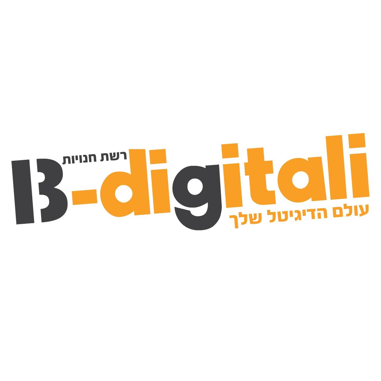 B-digitali