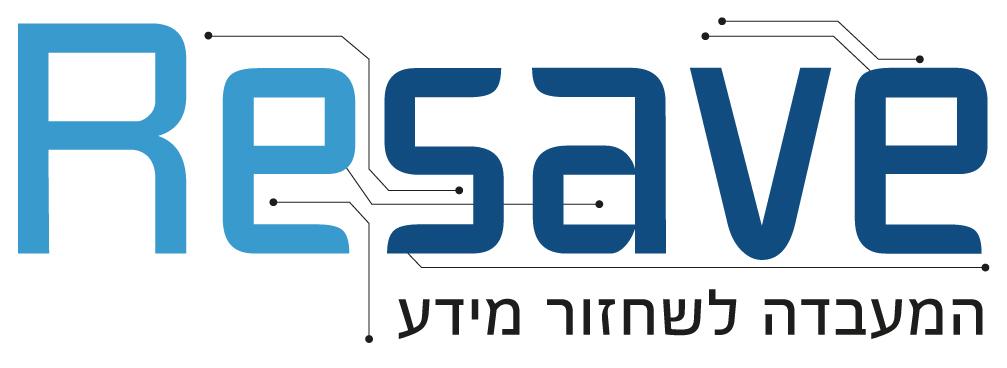 המעבדה לשחזור מידע | Resave