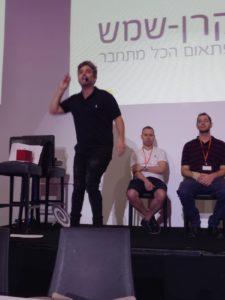 יועם עיון מכירות- נמרוד הראל וליאור רוכמן בקרן-שמש 2