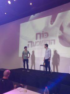 יועם עיון מכירות- נמרוד הראל וליאור רוכמן בקרן-שמש  9