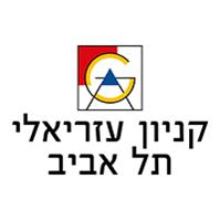 קניון עזריאלי תל אביב