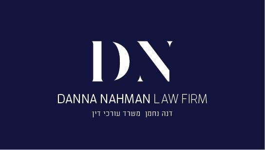 דנה נחמן, משרד עורכי דין