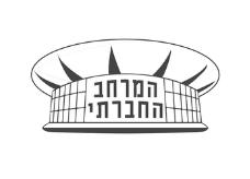 לוגו - המרחב החברתי