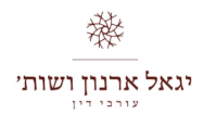 לוגו יגאל ארנון ושות'