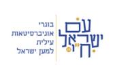 """לוגו - עם ישראל ח""""י"""
