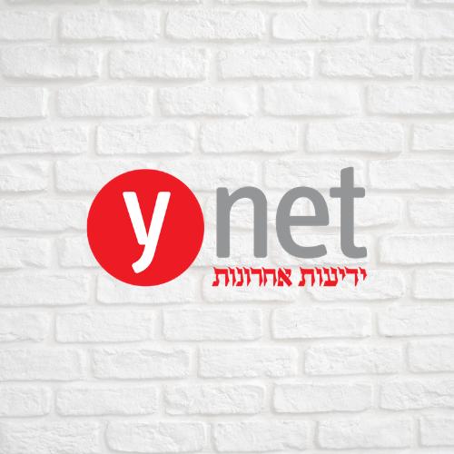 דרושים: מנהלים בכירים שישמשו כמנטורים | Ynet